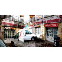 Eredetiségvizsgálat 2.kerület - AEV Mobil Kft.